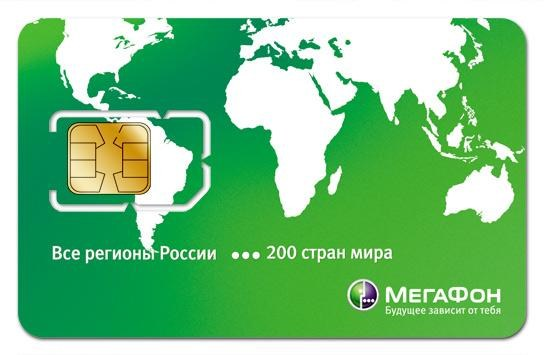 How to activate a new SIM card MegaFon