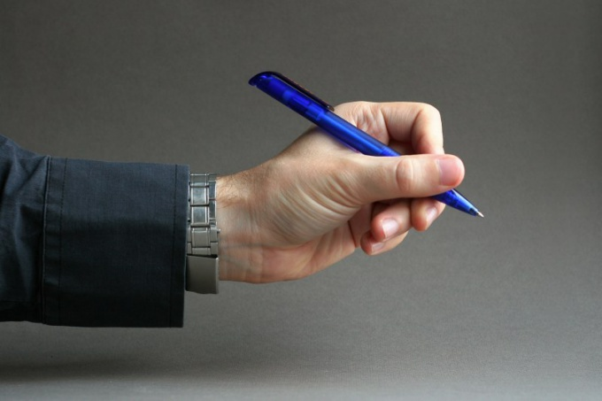 How to write a business letter-response