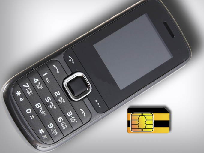 How to activate SIM card Beeline
