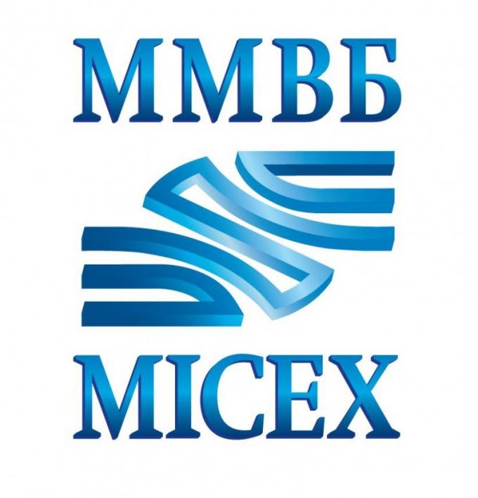 Как купить акции ММВБ