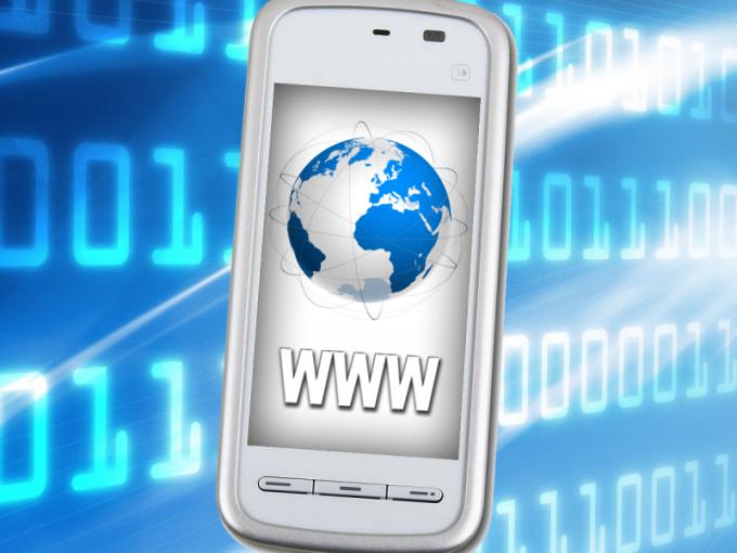 Как настроить GPRS-интернет в мобильном