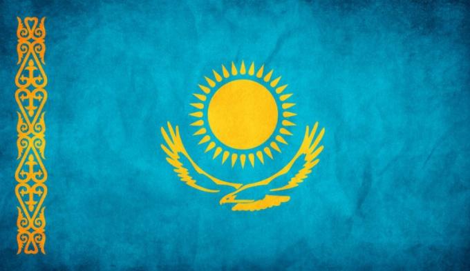 Как получить займ в Казахстане