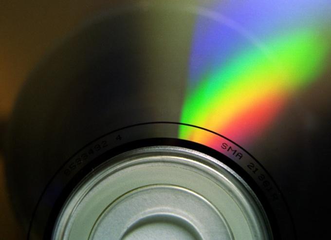 Как прочитать поврежденный диск