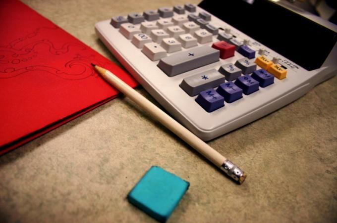 Как списать расходы без документов