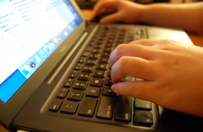Как узнать о себе в интернете