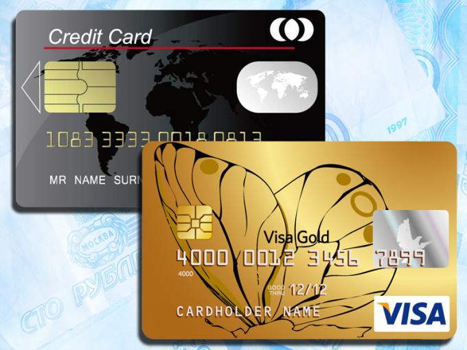 Как перевести деньги с одной карты на счет другой
