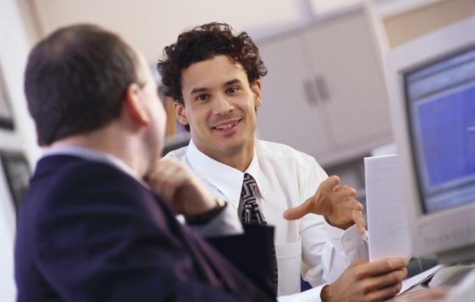 Как избавиться от страха перед начальством