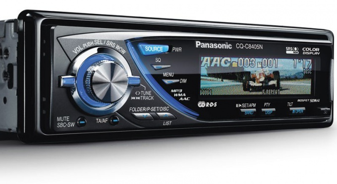 How to connect a car stereo Panasonic cq