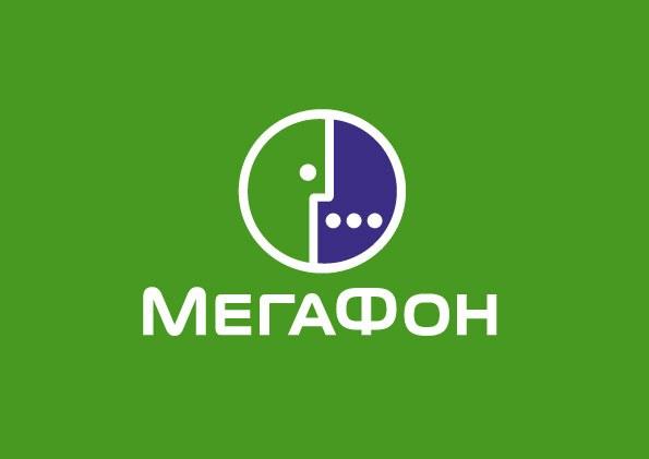 Как открыть ммс в сети Мегафон через интернет