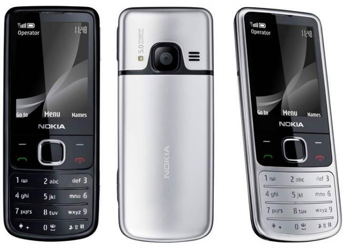 How to check firmware on Nokia
