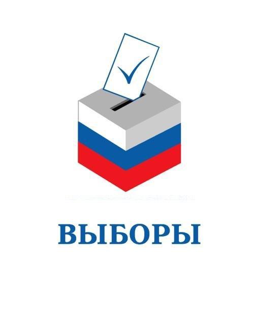 Зачем нужны выборы