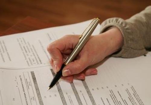 Как заполнить строку 210 в декларации налога на прибыль