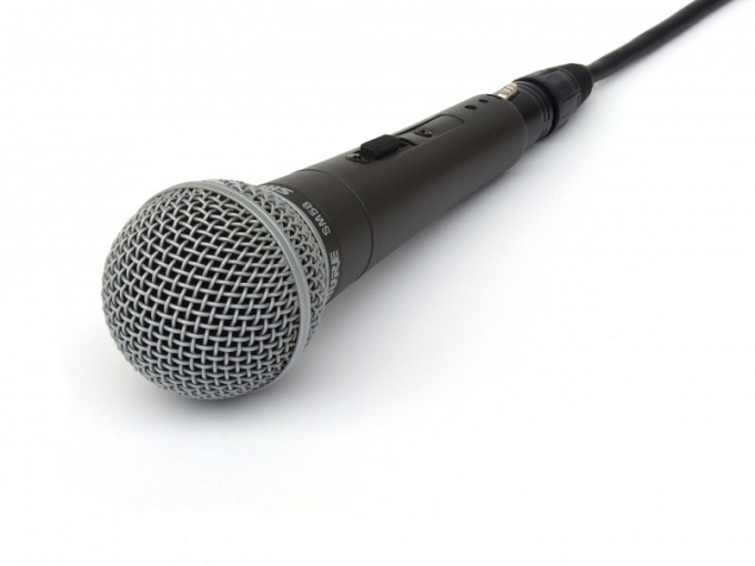 How to enable microphone for karaoke