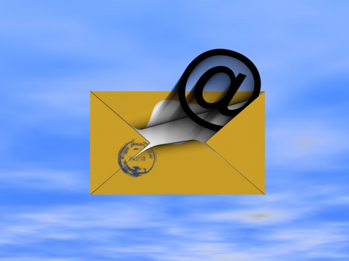 How to find the email server