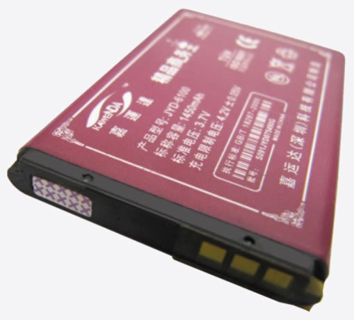 How to determine the date of manufacture of the battery