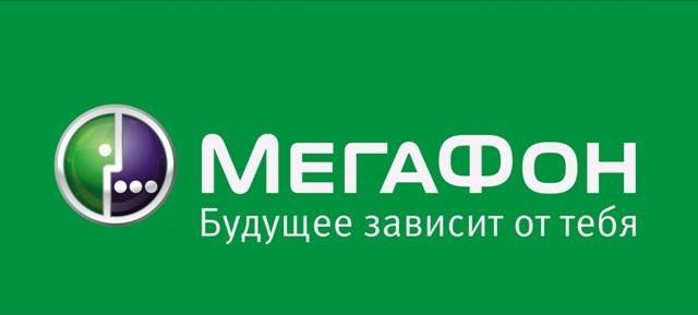 How to read SMS MegaFon