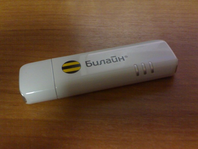 How to check my tariff for the Beeline modem
