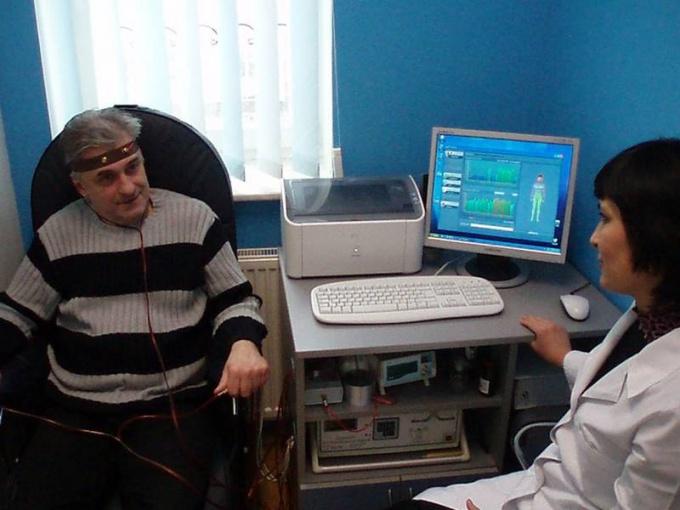 Аппарат аполлон союз для лечения простаты