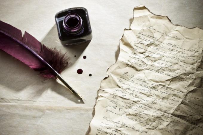 Как написать письмо в ЛДПР