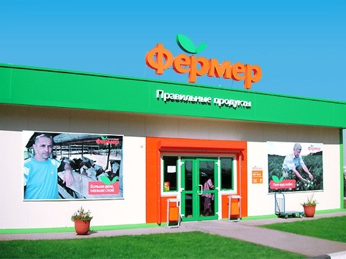 Дизайн магазинов фасад фото