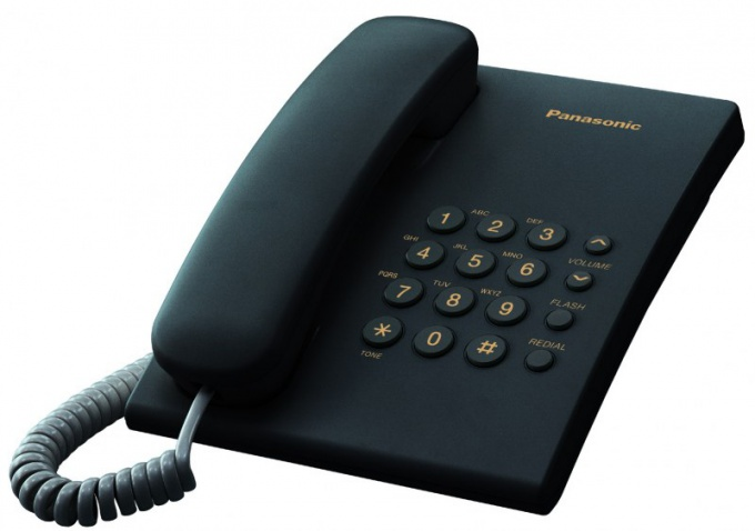 How to dial an extension on the phone