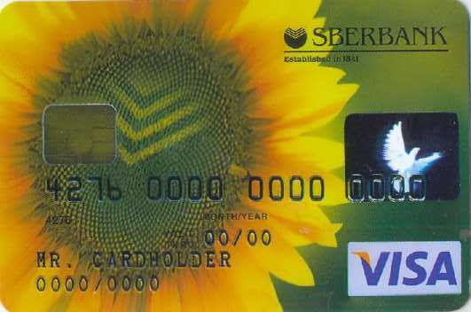 How to get the salary card of Sberbank