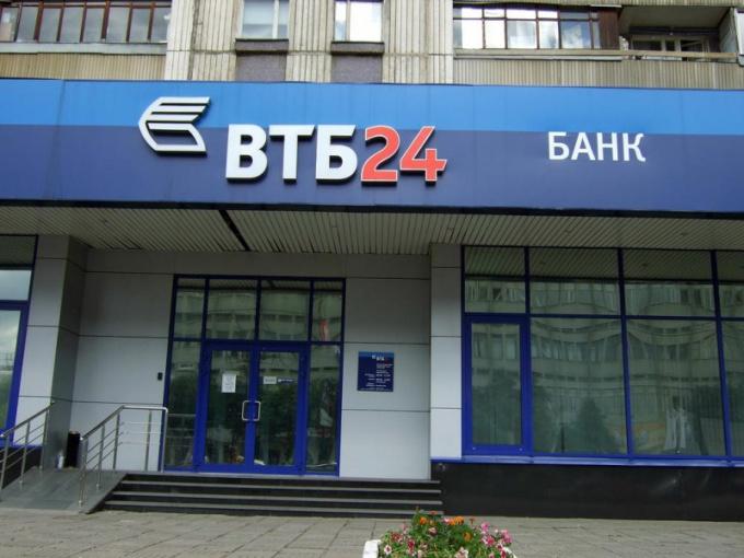 Как оформить кредит в ВТБ 24