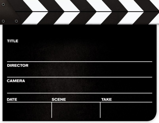 How to find the name of the film