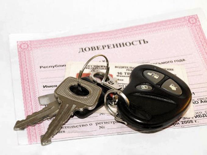 Покупка недвижимости по генеральной доверенности