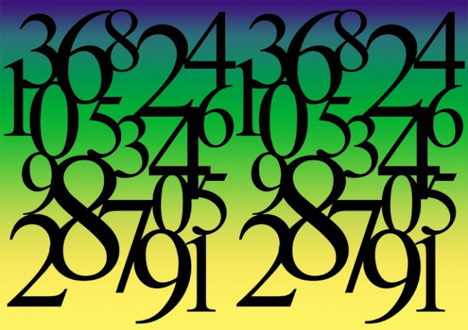 Как перевести натуральные числа в дроби