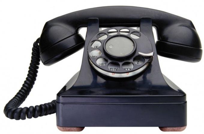 Как узнать по имени телефон