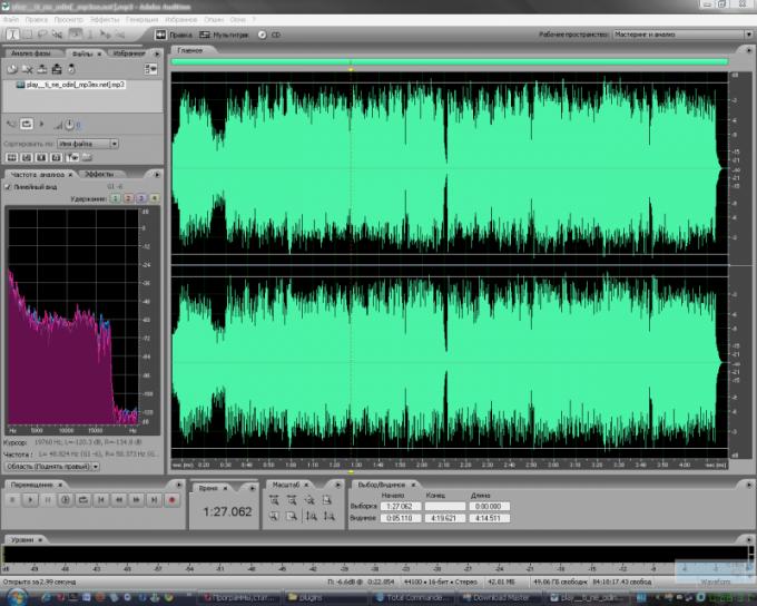 Как использовать звуковые дорожки