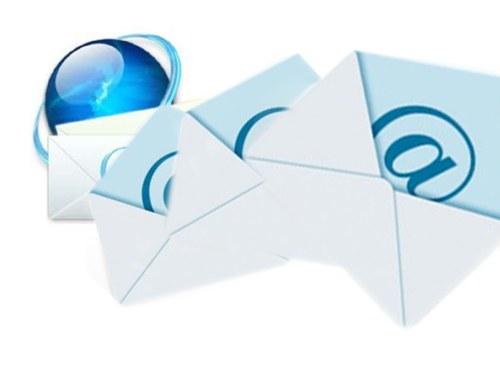 Как сберечь отправленные письма