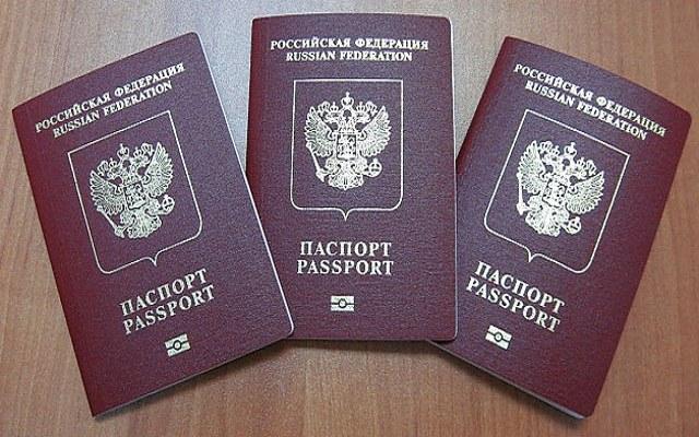 Какие нужны фотографии на загранпаспорт