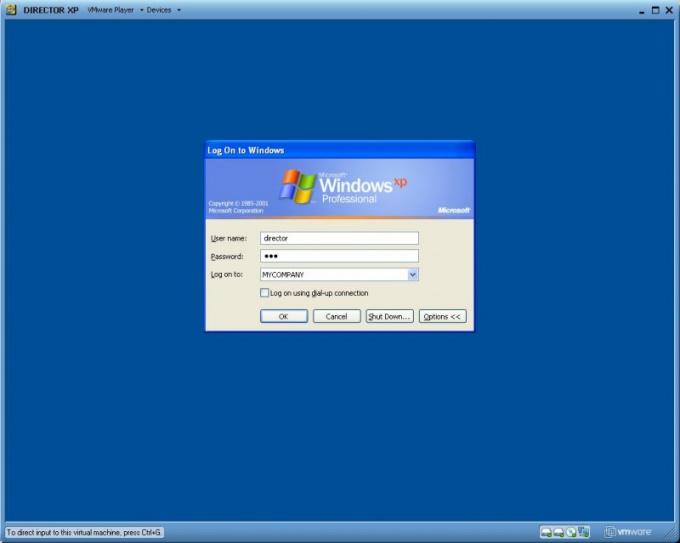 Как ввести пароль администратора