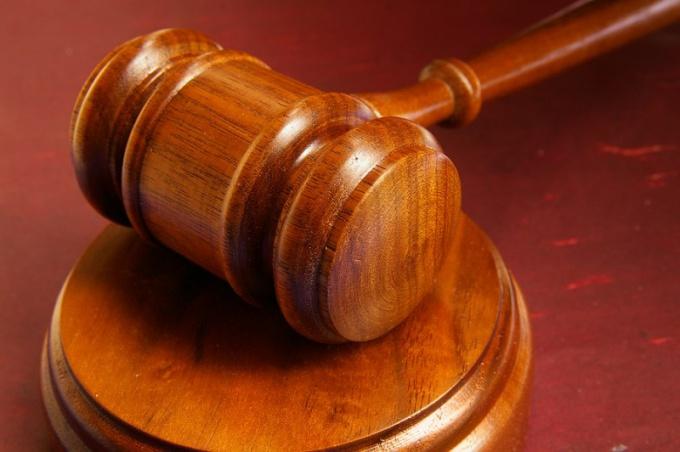 Как зарегистрировать право собственности по решению суда