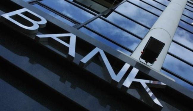 Как закрыть банковский счет