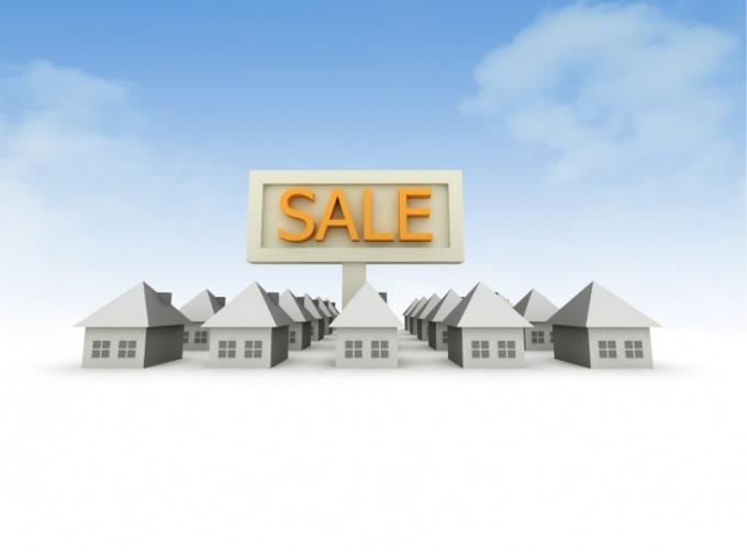 Что нужно для агентства недвижимости