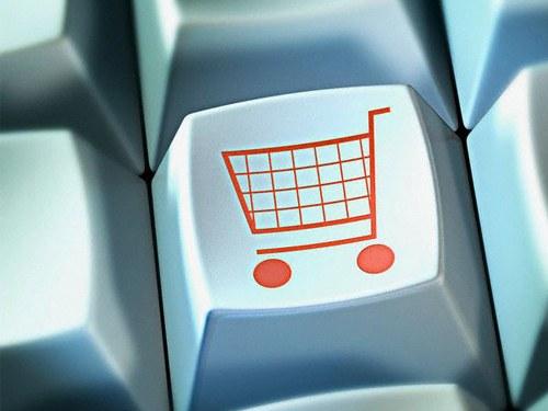 Как купить диск DVD в интернете