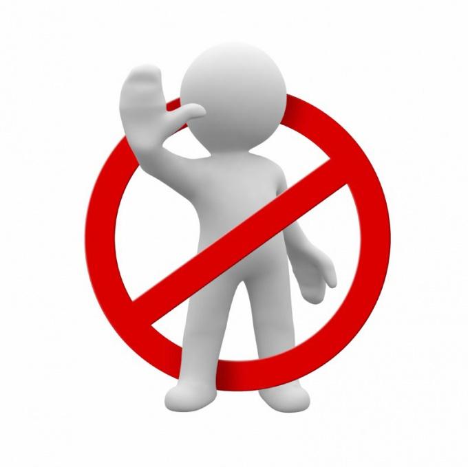 Как отключить блокировку сайтов