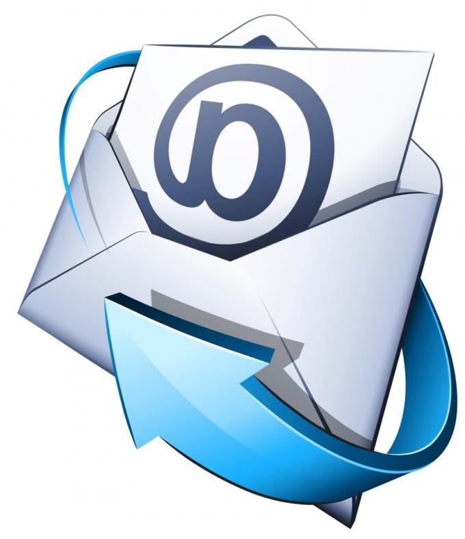 Как написать на электронный адрес