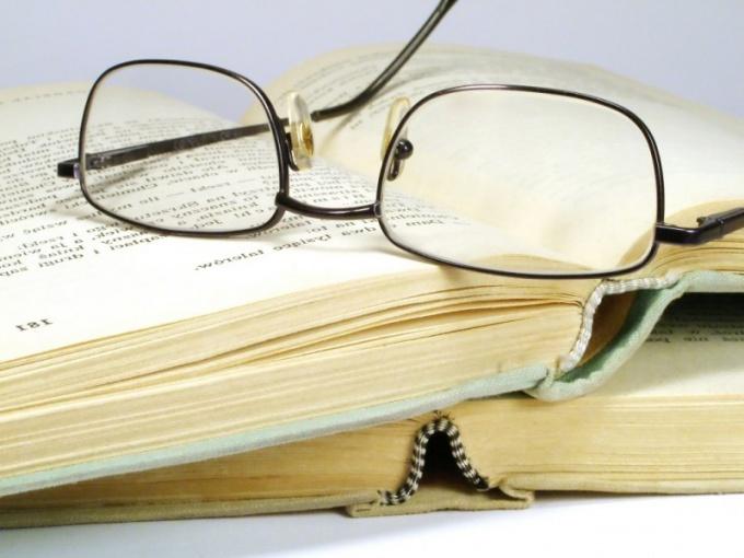 При переводе английского текста понадобится словарь