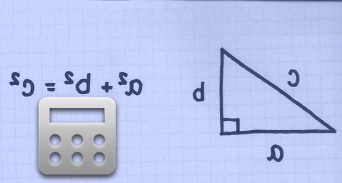 Как найти сторону квадрата