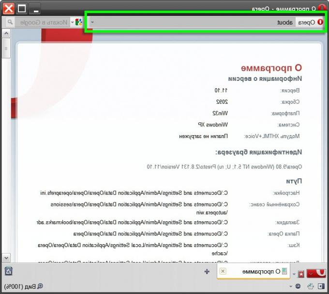 Адресная строка находится в адресной панели любого браузера