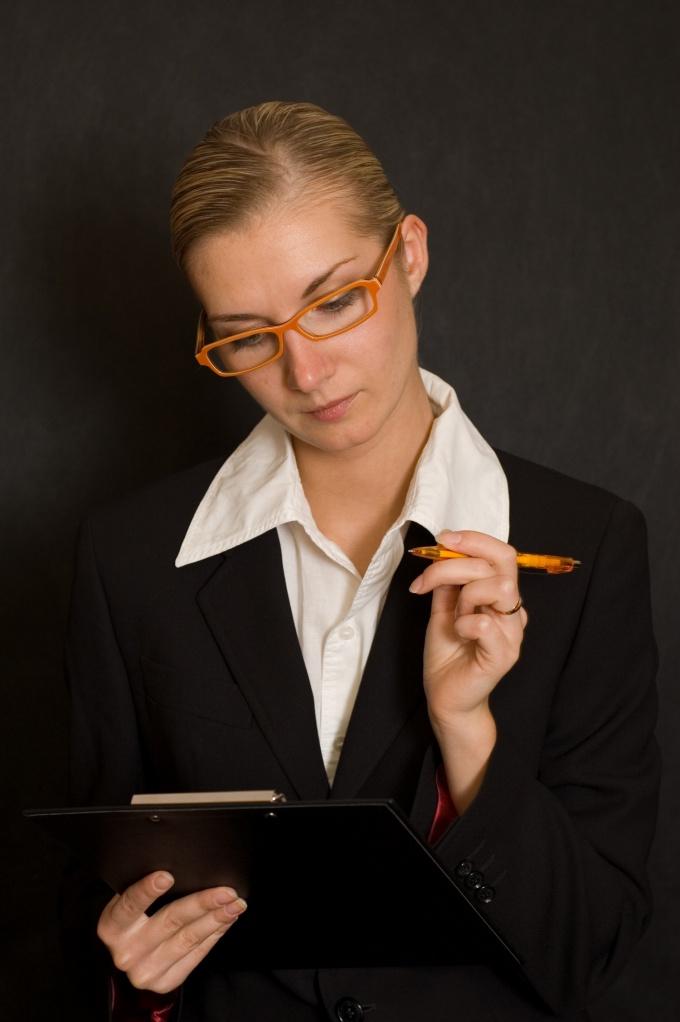 Как написать научную работу