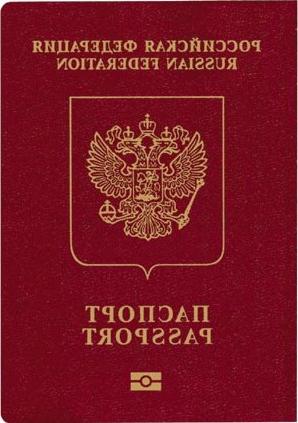 Как заполнять анкету на загранпаспорт
