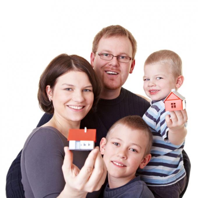 С помощью материнского капитала можно улучшить жилищные условия