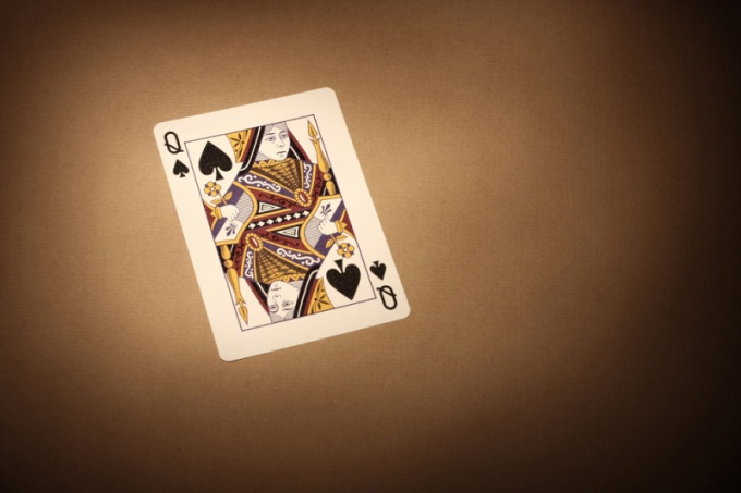 How to call Queen of spades