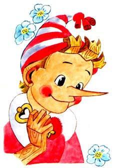 Отличительная часть Буратино - его знаменитый нос