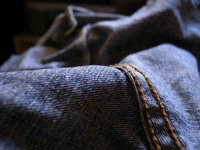 Магнит на одежде может находиться в самом неожиданном месте